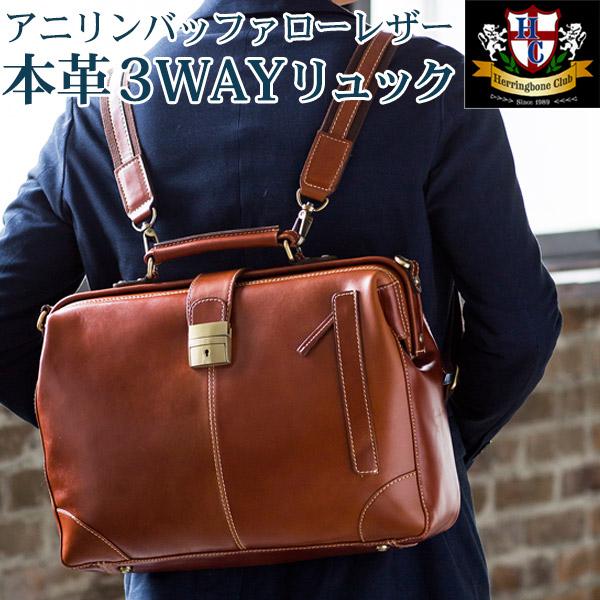 Aniline Buffalo Leather 3WAY Doctor Bag Celebration Of Genuine Men Gift Man Boyfriend Resignation Fashion Brand Birthday Present