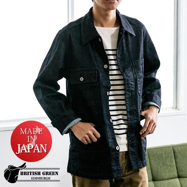 [送料無料]日本製 ストレッチデニム カバーオール ジャケット ワークウエア メンズ 男性 BRITISH GREEN/ブリティッシュグリーン