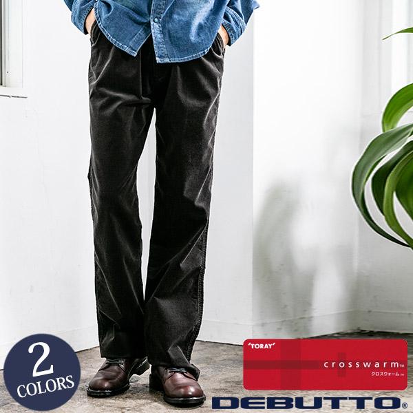 日本製 あたたかコーデュロイのイージーパンツ[DEBUTTO/デビュット]