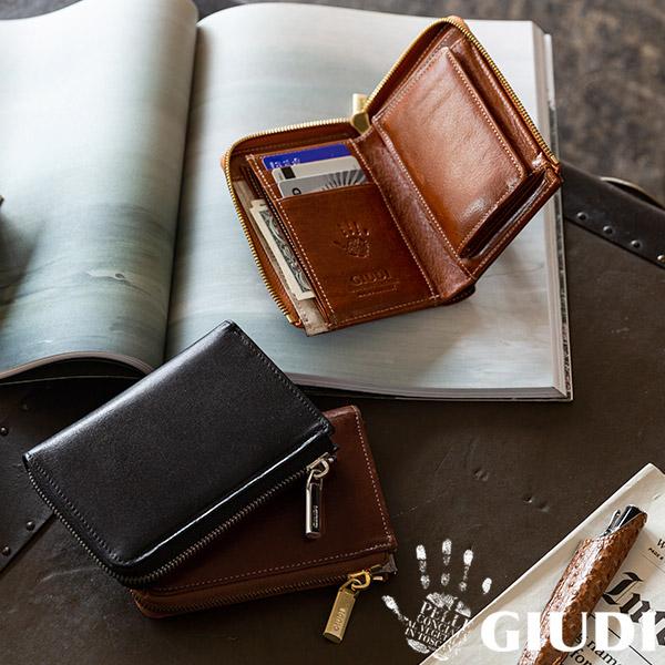 [名入れ無料]イタリア製 ガビアーノレザー ミディウォレット コンパクト財布 本革 イタリアンレザー l字ファスナー[GIUDI/ジウディ][送料無料] セール対象