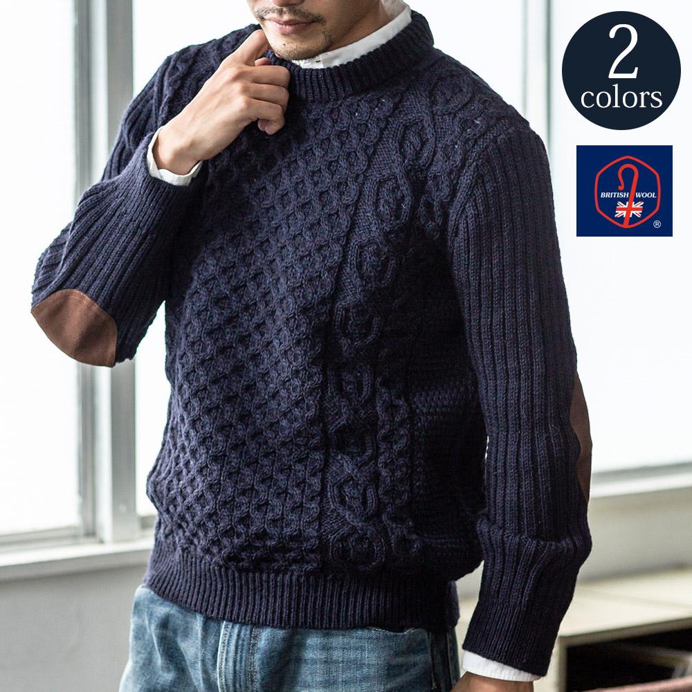 お買い得品 英国羊毛公社の検査をクリアした羊毛100%のアラン模様セーター あす楽対応 英国製 フィッシャーマンズ セーター クルーネック JM ジェイエムクーパー 送料無料 COOPER スピード対応 全国送料無料 ニット