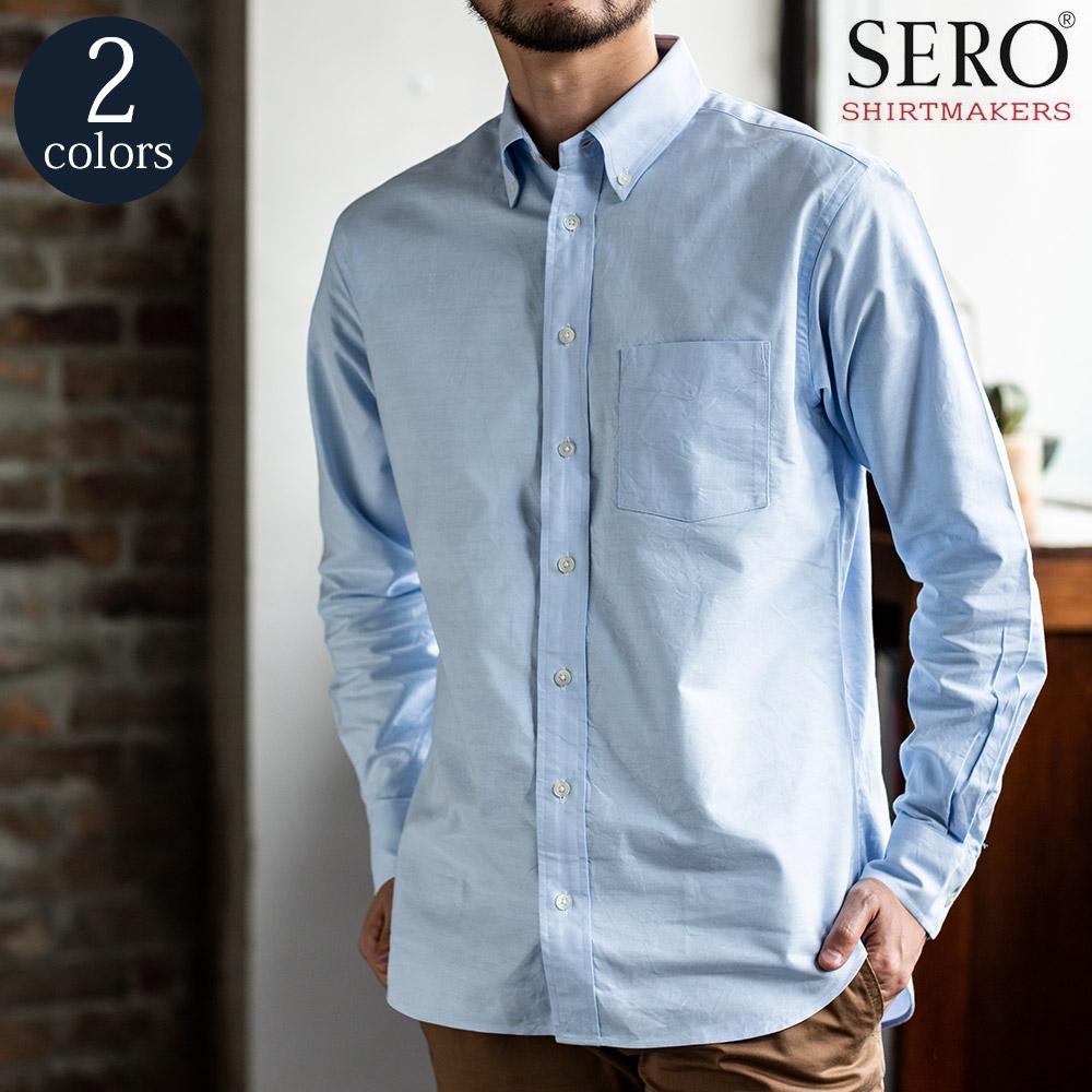 [SERO / セロ] オックスフォード OXFORD ボタンダウンシャツ メンズ 男性 日本製[送料無料]