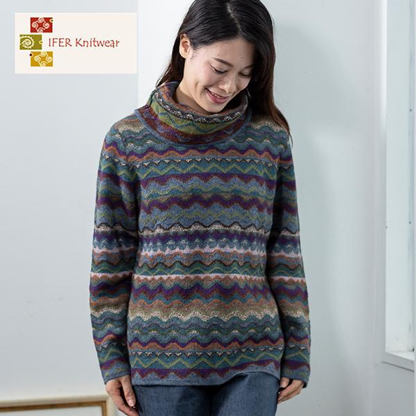 アルパカレディースジグザグプルオーバー[IFER Knitwear/アイファーニットウェア][ニット 女性 ギフト 秋冬][送料無料]