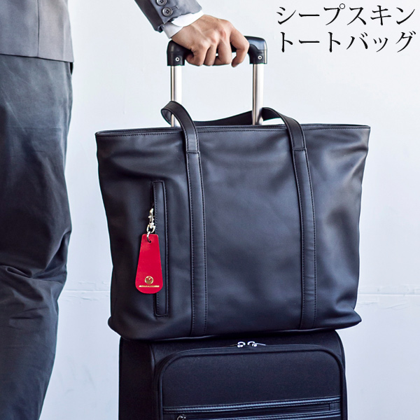 [予約販売] メンズ バッグ 通勤 [JALオリジナル] JALロゴ シープスキントートバッグ 本革 レザー 軽量 [ 5月中旬入荷予定]【apparel10】