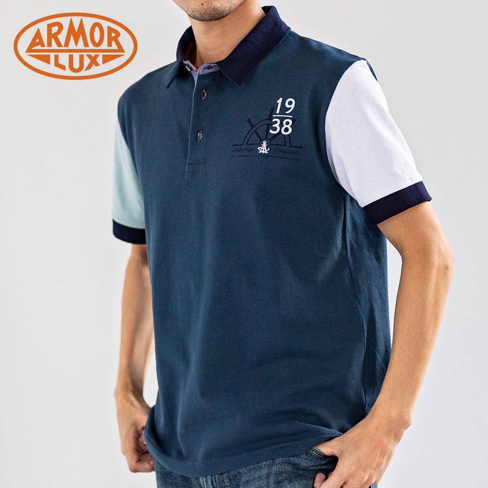マリンポロシャツ 半袖 アルモーリュックス メンズ 男性 マルチカラー[Armor lux/アルモーリュクス][送料無料]