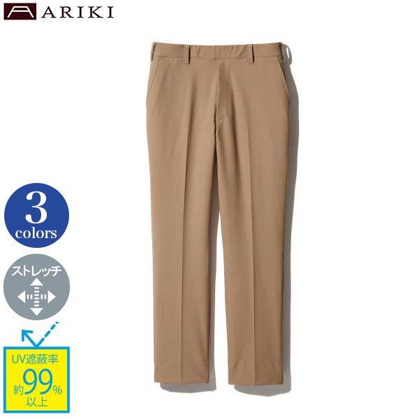 [Ariki/アリキ] 大吟醸 メンズパンツ [メンズ 男性 彼氏 おしゃれ ブランド 誕生日プレゼント 日本製] [送料無料]