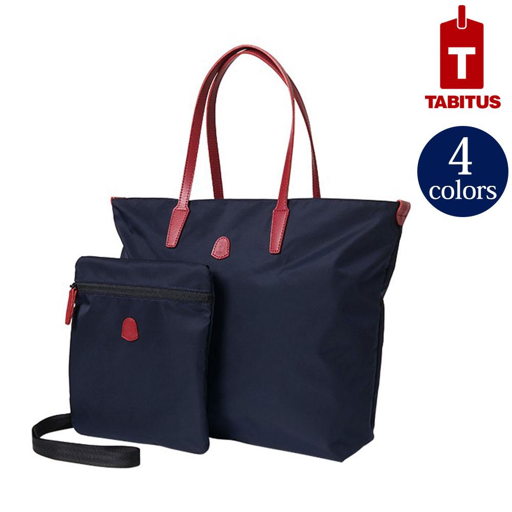 トートバッグ トート 横型 ビジネスバッグ折り畳み可能 [TABITUS/タビタス][JA][送料無料]