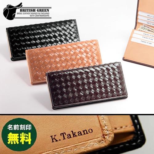[Free Name-Engraving Service] [British Green] Bridle Leather Mesh Long Wallet