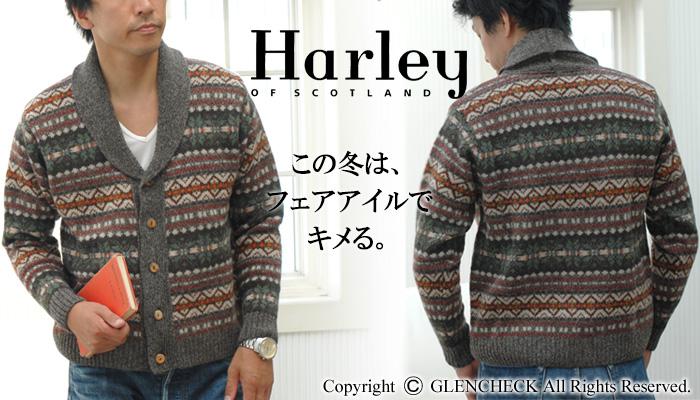GLENCHECK | Rakuten Global Market: Harley Fair Isle shawl cardigan ...