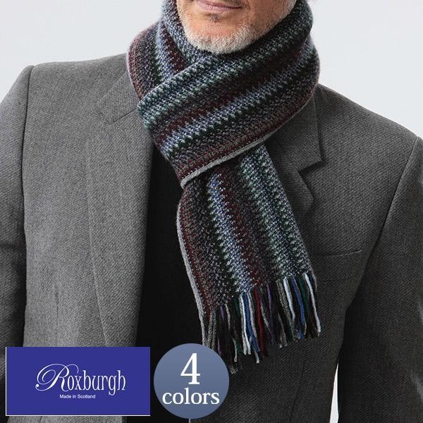 英国製マルチカラーストライプマフラー【Roxburgh】[誕生日プレゼント ファッション 男性 メンズ マフラー 柄 40代 50代 メンズファッション ビジネス カジュアル 秋冬物] グレンフィールド