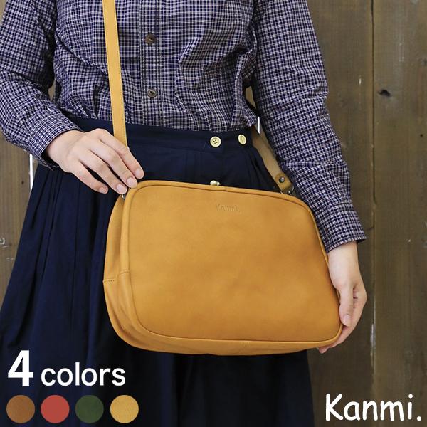 【送料無料】Kanmi. フカフカがま口ショルダー【 Kanmi. 】【ショルダーバッグ】【カンミ】【日本製】