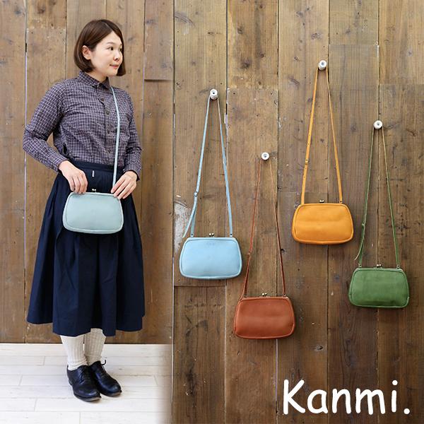 【送料無料】Kanmi. フカフカがま口ポシェット【 Kanmi. 】【ポシェット】【カンミ】【日本製】