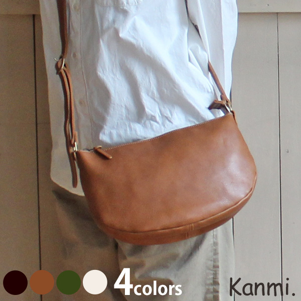 【送料無料】Kanmi. ボウルショルダー【 Kanmi. 】【ショルダーバッグ】【カンミ】