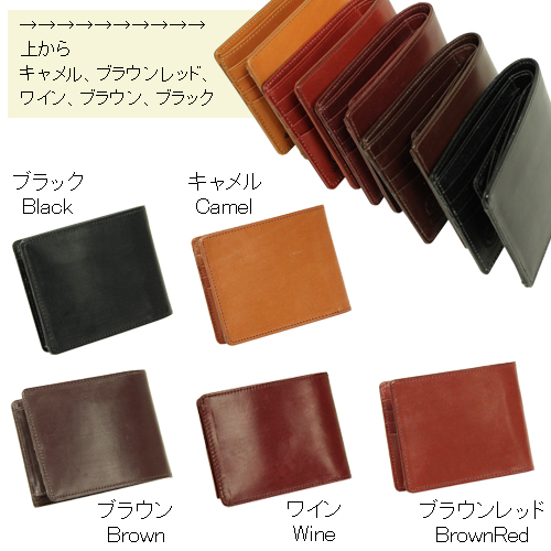 THOMAS bridle leather made in Japan two bi-fold wallet