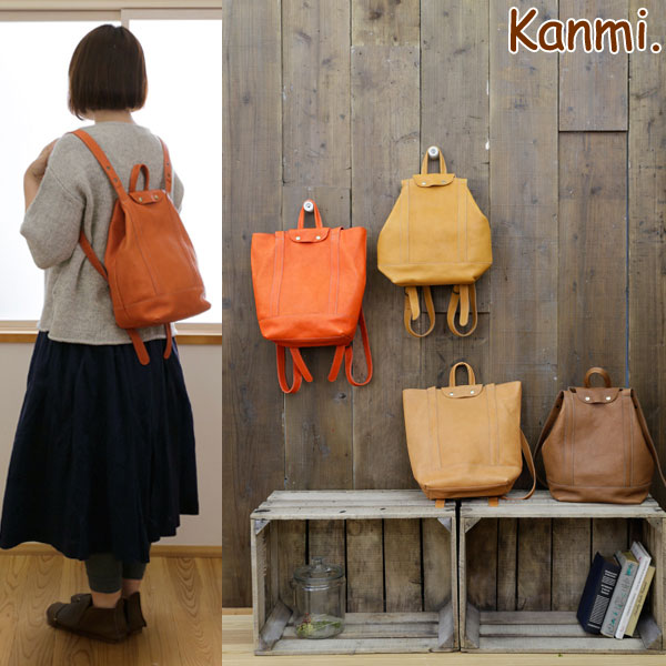 【送料無料】Kanmi. pote リュック【クロワッサン掲載】【レディース】【 Kanmi. 】【カンミ】【日本製】【リュックサック】 スタッフおすすめ
