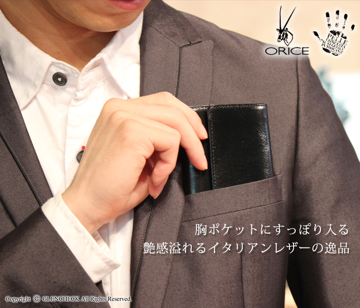 オリーチェ leather tri-fold wallet