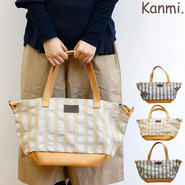 Kanmi. フィナンシェトートバッグL【レディース】【 Kanmi. 】【カンミ】【日本製】【トートバッグ】【送料無料】