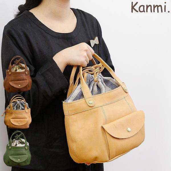 Kanmi. ボトル トートバッグ【レディース】【 Kanmi. 】【カンミ】【日本製】【トートバッグ】【送料無料】