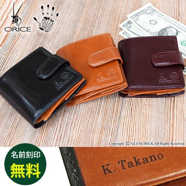 glencheck free name engraving service orice leather money through