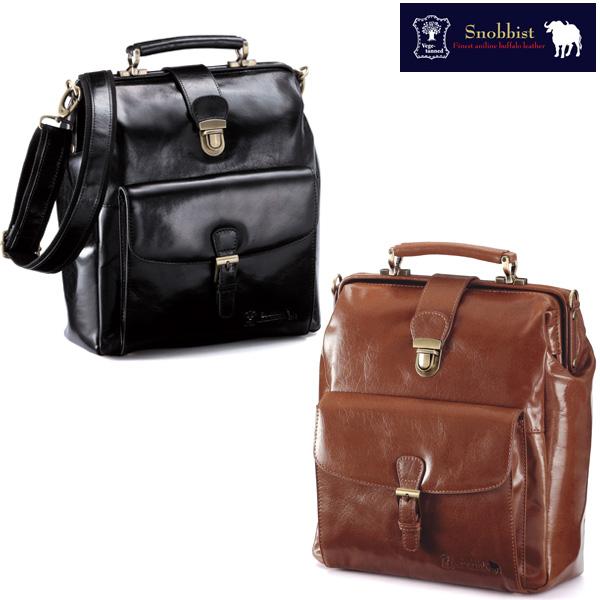 Antiquebuffalorezardctershoulderbag Birthday Gifts For Aged Leather Bags Shoulder Bag Back