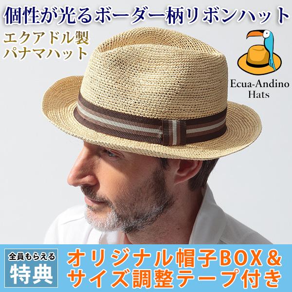 男子的制造コンキスタドールパナマハット/巴拿马草帽/巴拿马/麦管帽子//女士fs3gm