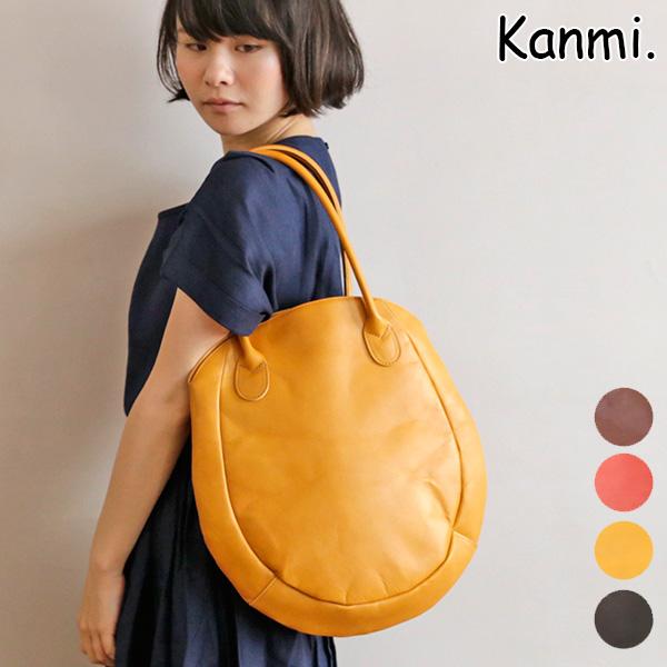 【Kanmi./カンミ】しずくバッグ B16-55(日本製 トートバッグ)【送料無料】