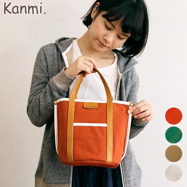 Kanmi. ランドリー トート M B16- 58【 Kanmi. 】【カンミ】【日本製】【トートバッグ】【送料無料】[20P28Sep16][10P01Oct16]