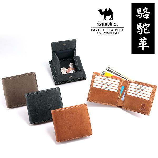 Coupon offers 10% off!! Snobbist camel (camel) leather bi-fold wallet