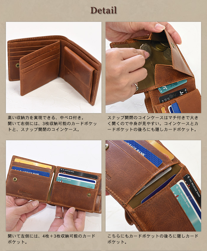 "[Willis & Geiger / Willis and Eva k ""Squid""-] bi-fold wallet [grandparents day gift leather wallet mens leather wallet fashionable leather leather wallet presents two fold wallet vegetable tanning leather] [20P28Sep16], [10P01Oct16]"