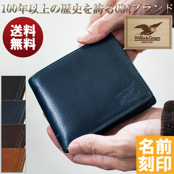 """[Willis & Geiger / Willis and Eva k """"Squid""""-] bi-fold wallet [grandparents day gift leather wallet mens leather wallet fashionable leather leather wallet presents two fold wallet vegetable tanning leather] [20P28Sep16], [10P01Oct16]"""