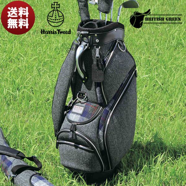 セール![ハリスツイード]【送料無料】HARRIS TWEED キャディバッグ[harristweed ゴルフ 9型 カート型] グレンフィールド