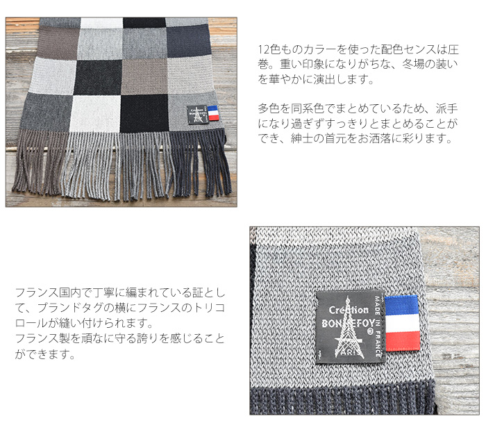 GLENCHECK Rakuten Global Market France box check muffler stylish