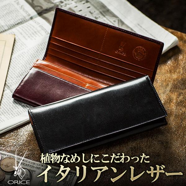 af1cc6592c89 薄型でスリムなメンズ長財布のおすすめランキング【1ページ】|Gランキング