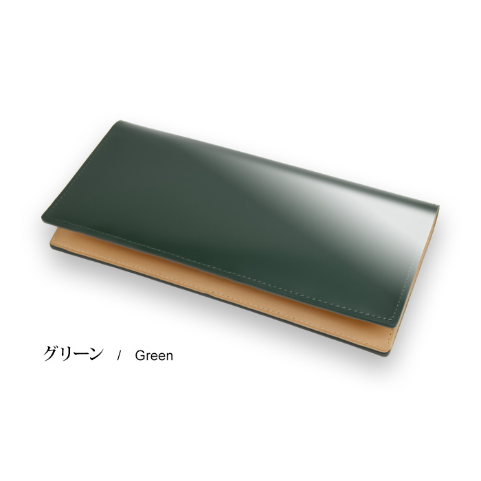 [Free Name-Engraving Service] Cordovan Leather Long Wallet (Miyauchi Leather) [Long Wallet]