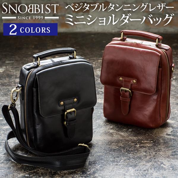 【Snobbist/スノビスト】イタリアンレザーリポーターズバッグ[父の日 敬老の日 誕生日 プレゼント ギフト 革 本革 鞄 ショルダーバック ショルダーバッグ バック]