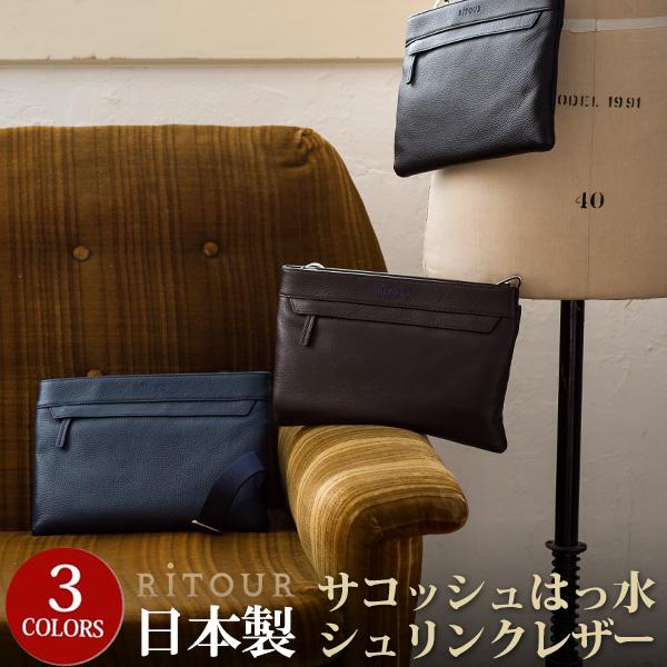 日本製 はっ水シュリンクレザーサコッシュ バッグ RiTOUR/リツア[送料無料][メンズ レディース ユニセックス ショルダーバッグ レザーバッグ レザー 撥水 本革 かばん 鞄 バッグ]