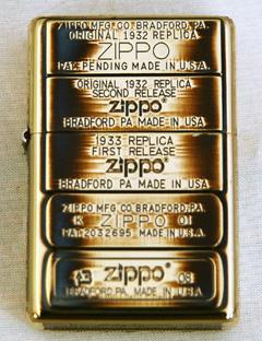 Bottomz Up ZIPPO BM-BI