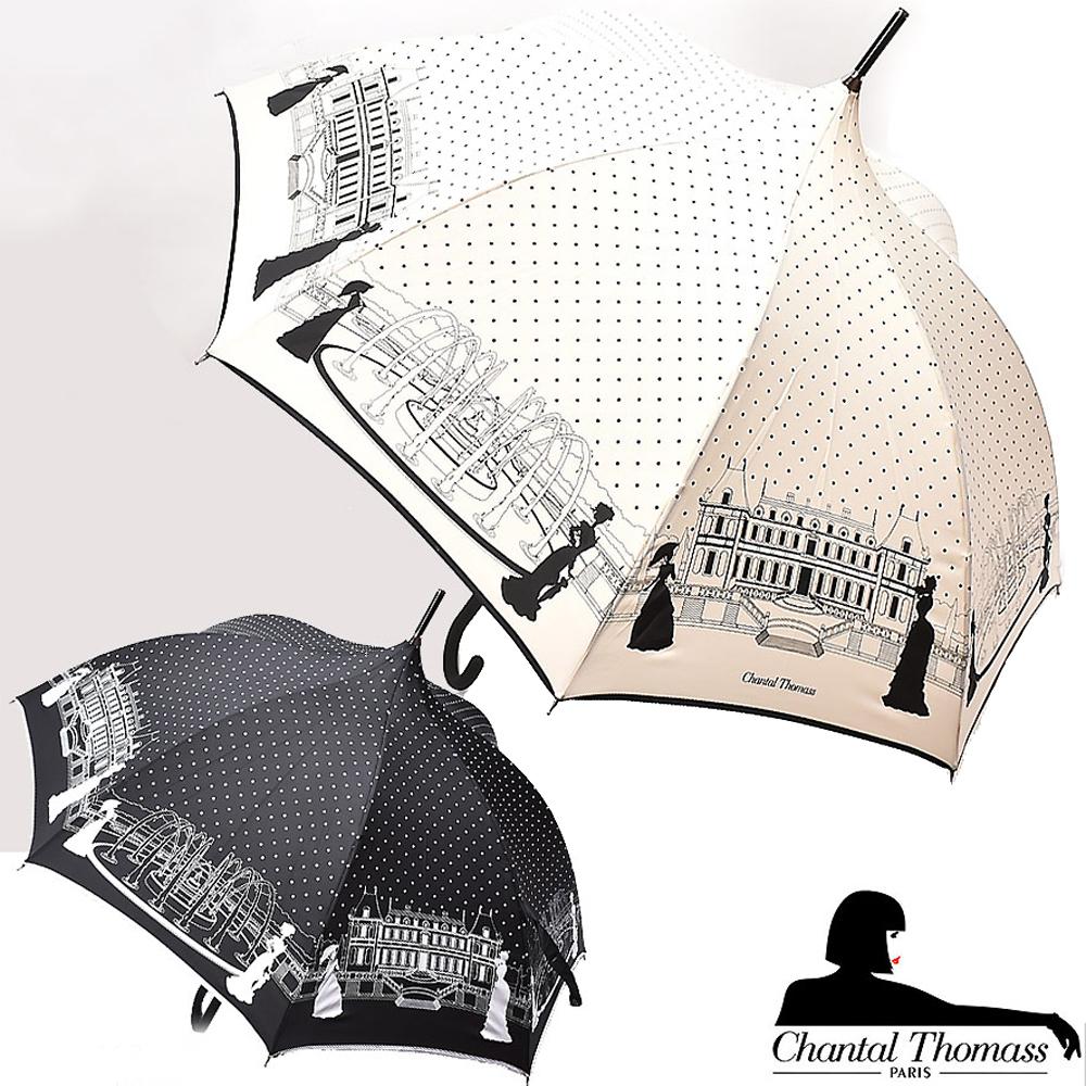 Chantal Thomass シャンタル トーマス Madame de Paris パリのマダム パゴダ型 晴雨兼用傘 長傘 CT414傘 レディース 黒 ブラック 白 ホワイト ランジェリー 香水 ギフト プレゼント 誕生日 彼女 妻 女性 人気 お祝い