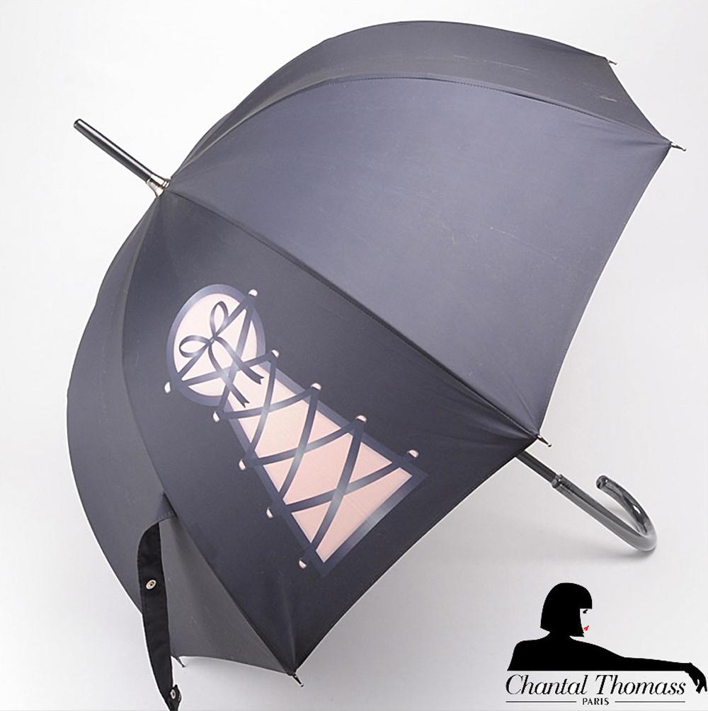photo about Umbrella Pattern Printable called Ribbon lace-up habit print umbrella (extensive rain umbrella) Paris / France /gentleman de jean / Guido Jun and lengthy umbrella/France design and style/reward/presents/umbrella
