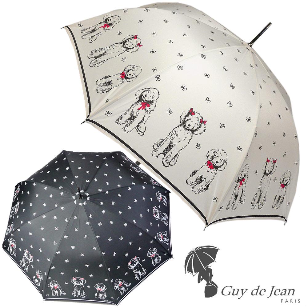 GUY DE JEAN ギ・ド・ジャン ドッグ ワンタッチ 雨傘 長傘 FRIPON犬 イヌ 傘 レディース guy de jean 傘 シャンタル・トーマス アイボリー 白 ホワイト 黒 ブラック ギフト プレゼント 誕生日 彼女 妻 女性 人気 お祝い 傘