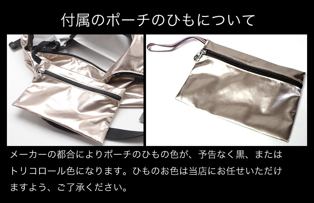 The JACK GOMME Jack rubber slant man and woman combined use bag white day she wife-related popularity graduation ceremony graduation ceremony who takes it, and has light shoulder bag MAEL Jack rubber bag shoulder bag nylon bag light weight parachute spor