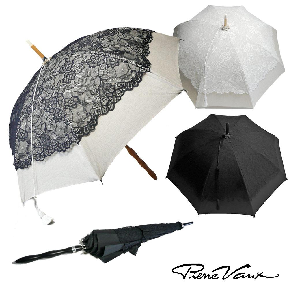 PIERRE VAUX ピエールヴォー リネン レース刺繍 日傘 長傘 no.6491日傘 レース 折りたたみ 軽量 日傘 uvカット 遮光 日傘 ギフト プレゼント 誕生日 彼女 妻 女性 人気 お祝い 母の日
