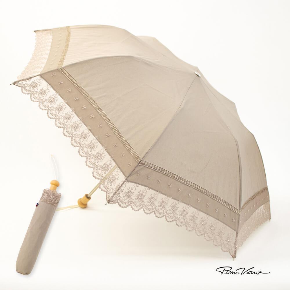 Pierre Vaux ピエールヴォー 刺繍日傘 折りたたみ ROMANTIQUE Mini 布製 ベージュ 1496