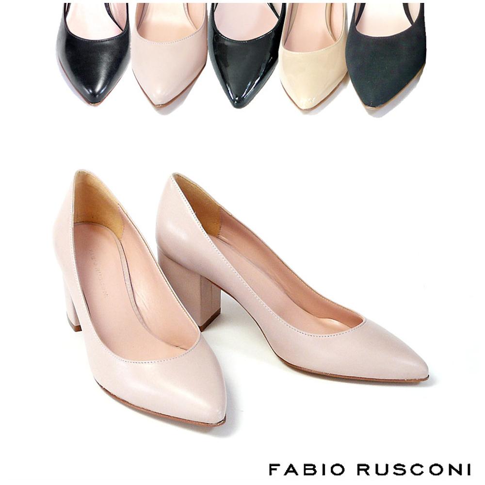 ファビオルスコーニ FABIO RUSCONI チャンキーヒール パンプス レディース ヒール6.5cm 263-493