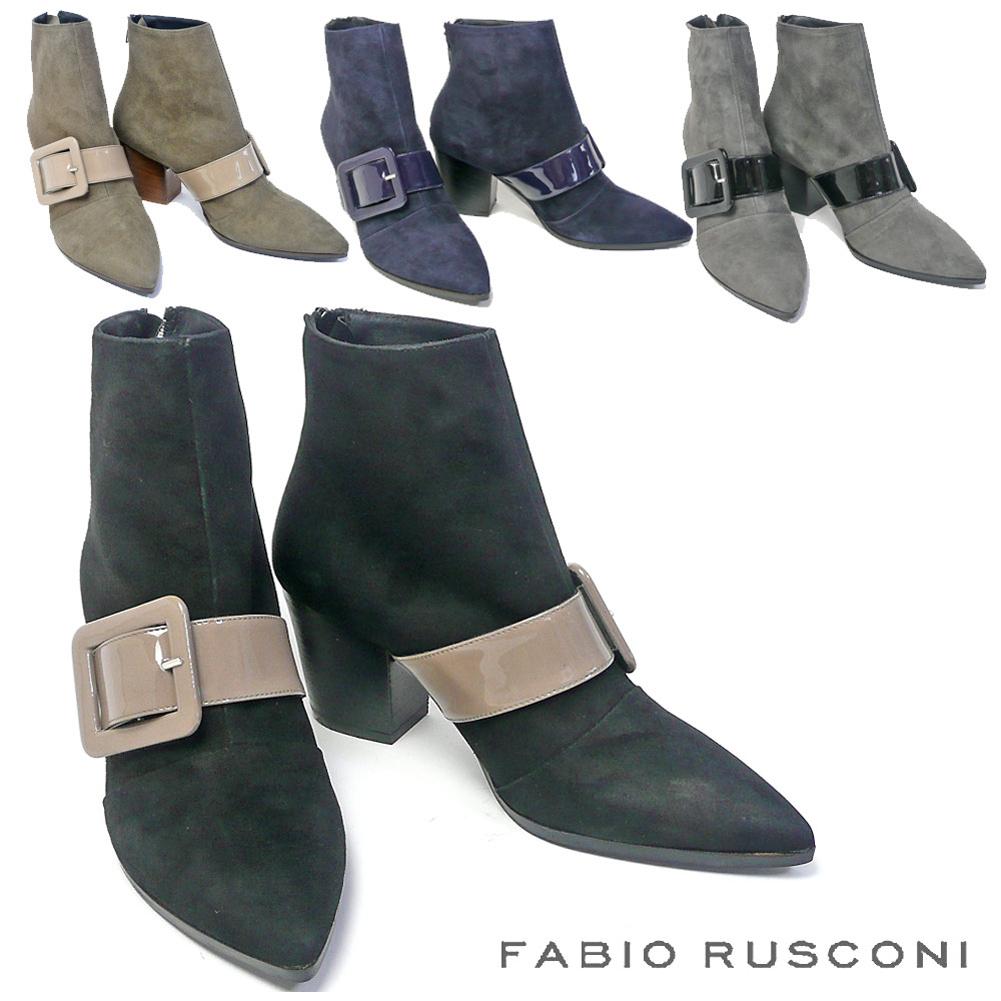 ファビオルスコーニ FABIO RUSCONI スエード ショートブーツ ヒール7cm I399-553M スウェード ブーティ 歩きやすい ブラック 黒 ブラウン 茶 グレー ネイビー 22.5cm 23cm 23.5cm 24cm 24.5cm 送料無料 彼女 妻 女性 人気 レディース シューズ 靴