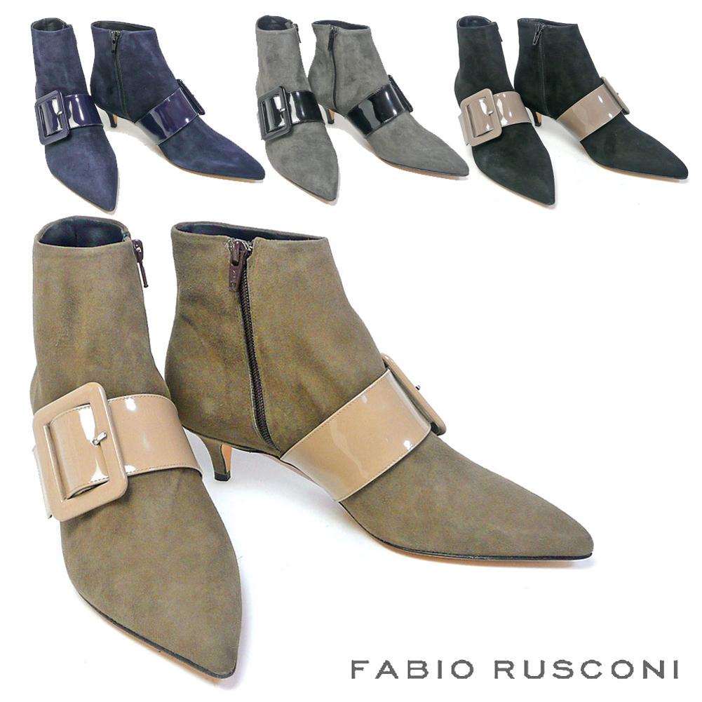 ファビオルスコーニ FABIO RUSCONI スエード ブーティ ヒール4.5cm I485-592Pショートブーツ ブーティー 歩きやすい ブラック 黒 グレー ネイビー ベージュ 22.5cm 23cm 23.5cm 24cm 24.5cm 彼女 妻 女性 人気 レディース シューズ 靴