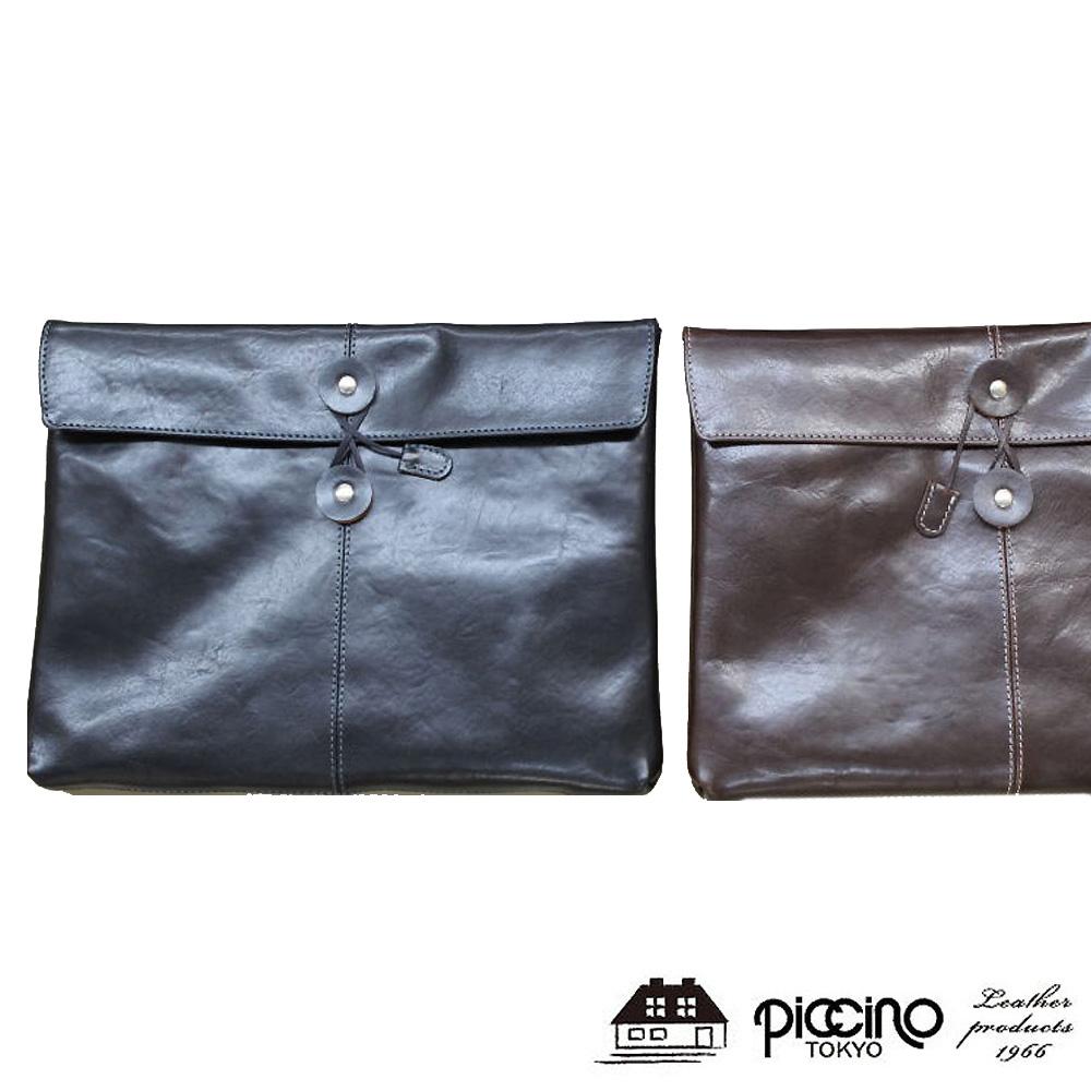 piccino ピッチーノ イタリアンショルダー レザー a4 封筒型 書類ケース A-201NL a4 ビジネスバッグ 書類入れ タブレット クラッチ メンズ 通勤 鞄 ブリーフケース ギフト プレゼント 誕生日 彼女 妻 女性 人気 お祝い