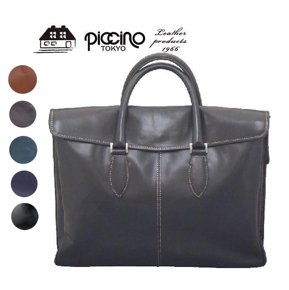 piccino ピッチーノ バッファローカーフ a4 ビジネスバッグ B600メンズ ビジネスバッグ  通勤 鞄 ブラック 黒 ブラウン 茶 ネイビー グリーン ブリーフケース ギフト プレゼント 誕生日 彼女 妻 女性 人気 お祝い