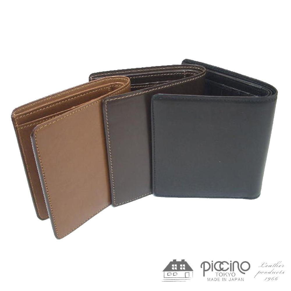 piccino ピッチーノ バッファローカーフ 折り財布 P-41財布 メンズ 二つ折り 財布 メンズ 長財布 小銭入れなし ブラック 黒 ブラウン 茶 ギフト プレゼント 誕生日  人気 お祝い