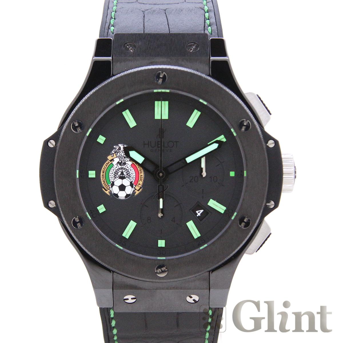ウブロ(HUBLOT)ビッグバン メキシカンフットボールモデル 301.CX.134.RX.MEX07〔メンズ〕〔腕時計〕〔世界限定250本〕【中古】